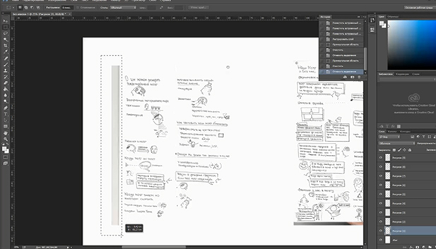 edit abstract 2
